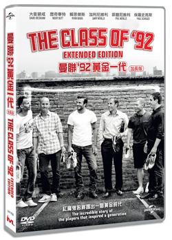 曼聯'92黃金一代-加長版DVD