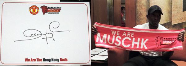 約基簽名板