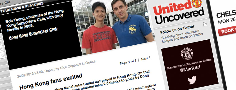 United official website interview