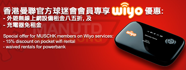 Wiyo discount offer